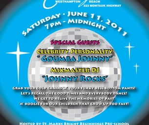 Boogie Night - THIS SATURDAY 6/11 at 7pm !!