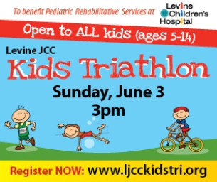 Support Levine Children's Hospital