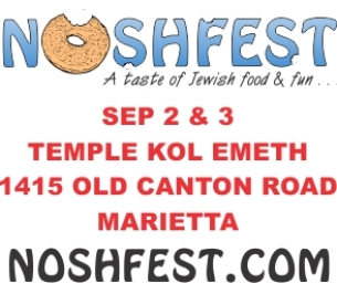 NIBBLE AND NOSHFEST RETURNS TO EAST COBB