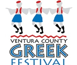 THE VENTURA COUNTY GREEK FESTIVAL IS THIS WEEKEND