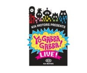 YO GABBA GABBA LIVE! gives back with a Toy Drive