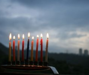 Happy Chanukkah!