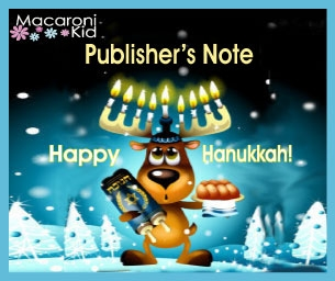Note from the Publisher...UPDATED 12/19/14