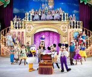 Subscriber Special Giveaway: Disney on Ice Treasure Trove