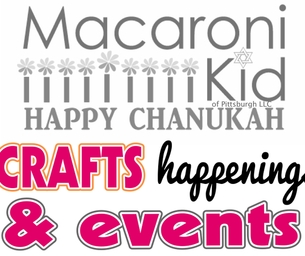 *Chanukah Happenings Around Pittsburgh