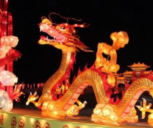 Arizona Chinese Lantern Festival