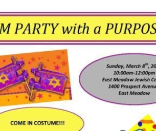4th Annual Purim Party with a Purpose