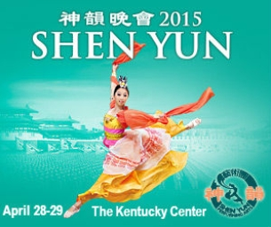 **Giveaway** Tickets to Shen Yun!!   We have a winner!!