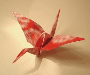 1000 Origami Cranes
