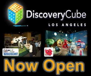 DISCOVERY CUBE LA OPENS CLIFFORD & GROSSOLOGY EXHIBIT