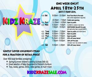 Kidz Kraze Spring 2015 Sale