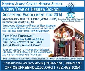 Freehold Jewish Center