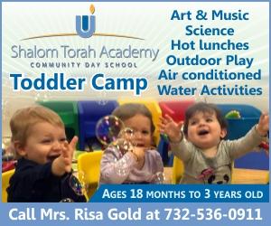 Shalom Torah Camp