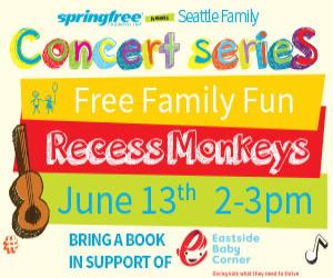 Springfree Trampoline Concert Series
