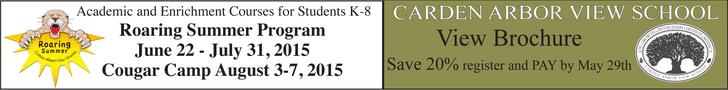 Carden Arbor Summer 2015