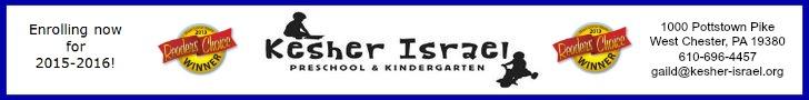 Kesher Israel Preschool / Kindergarten